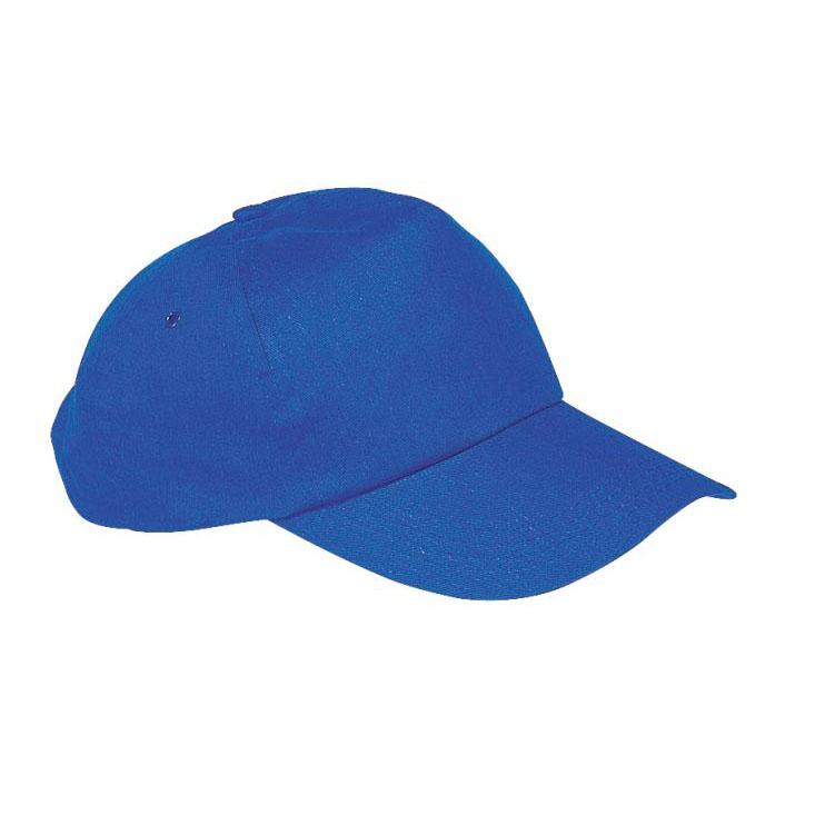 Sapca baseball panza albastra; cod produs : 5044704