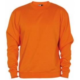 Hanorac cu guler, talie și manșete canelate 1x1 cu elastan. Bandă întărită pentru acoperirea cusăturii la guler. | 1070_31