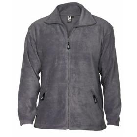 Jachetă Polar, cu guler înalt căptușit și fermoar injectat de aceeași culoare. Buzunare laterale cu fermoar, manșete elastice și talie cu reglare laterală. ;1089_23