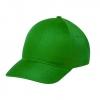 baseball cap; cod produs : AP781296-07